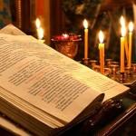 Молитва на возврат украденного, а также при потере вещи