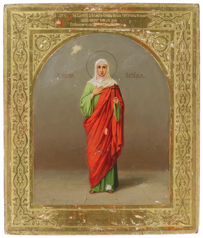 Icon_of_saint_Natalia_(1914-17)