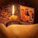 Какие молитвы читать в Великий пост
