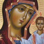 Молитва Казанской Иконе Божьей Матери