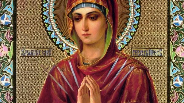 Молитва умягчение злых сердец Семистрельная