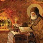 Господи и Владыко живота моего - молитва